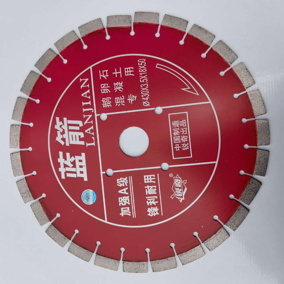 建鄴區超硬瓷磚切割片多少錢 服務為先 南京芷秀五金供應