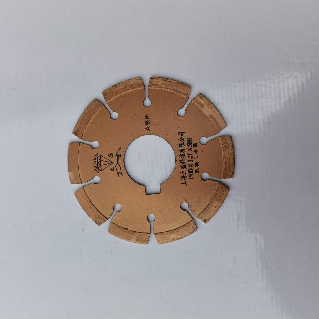 玄武区微晶石瓷砖切割片批发 服务为先 南京芷秀五金供应