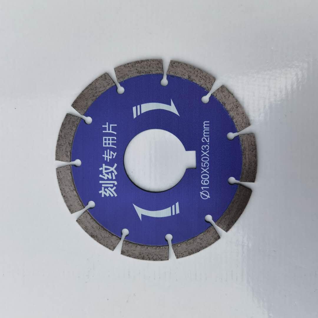 江宁区品牌云石片尺寸 值得信赖 南京芷秀五金供应
