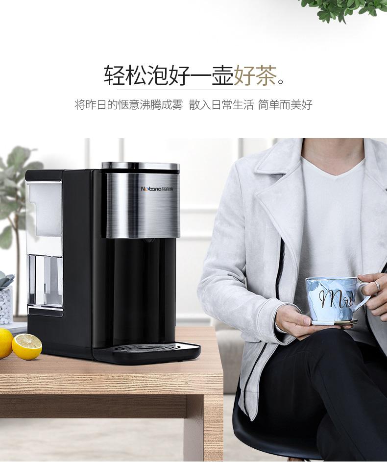 重慶凈水器品牌二手價格「深圳市諾百納科技供應」
