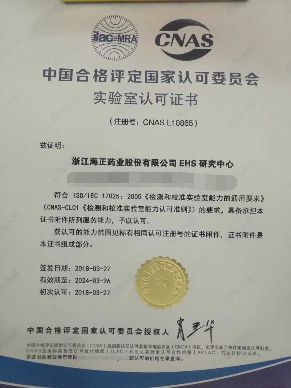 台州市实验室认证咨询哪家强,咨询