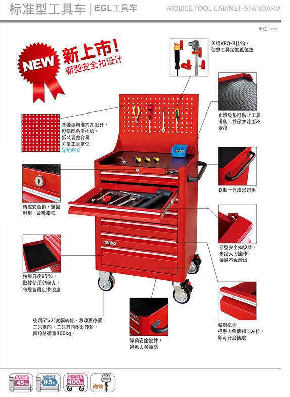 普陀区小型定制工具柜上门服务 创新服务 上海诺兴金属制品供应