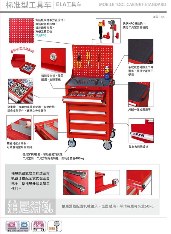 黄浦区专用工作台销售电话 欢迎来电 上海诺兴金属制品供应