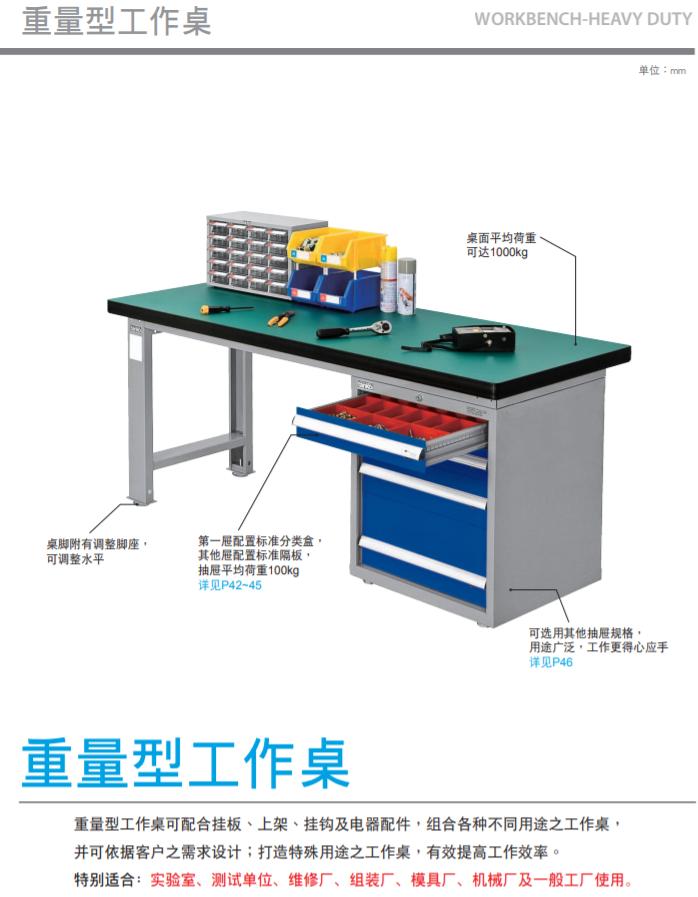 浙江小型工作台销售电话 客户至上 上海诺兴金属制品供应