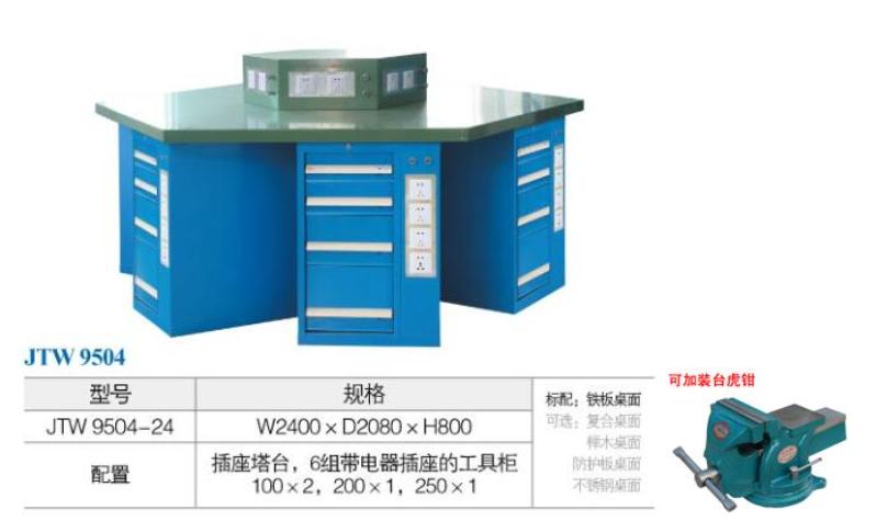 虹口区工作台哪家强 欢迎咨询 上海诺兴金属制品供应