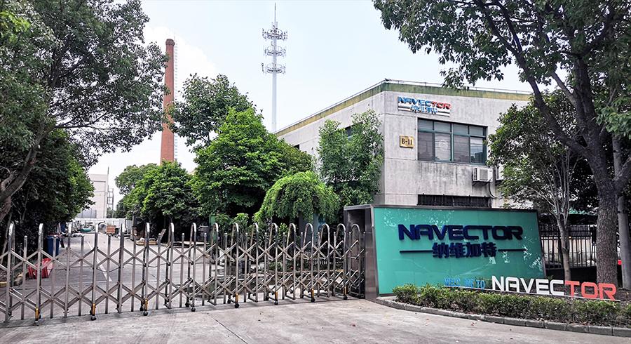 上海Navector纳维加特筛分 诚信互利 上海纳维加特筛分技术供应