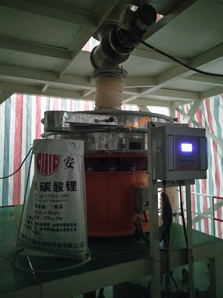How about Shandong Ultrasonic Rotary Vibrating Screen Service First Shanghai Navigat Screening Technology Supply