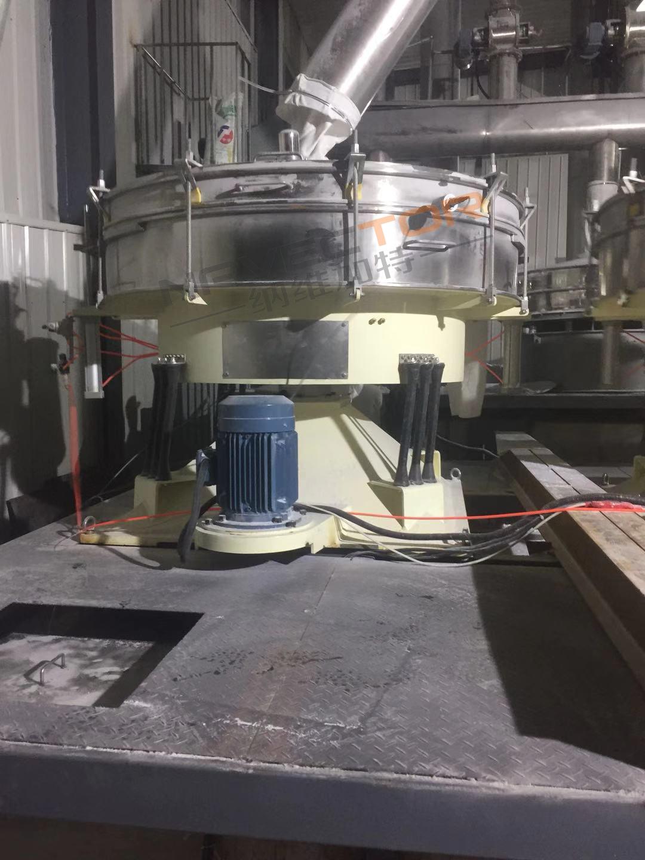 重庆圆摇摆生产制造 信息推荐 上海纳维加特筛分技术供应
