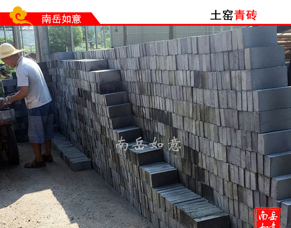 广东祠堂青砖厂家 如意青砖青瓦厂