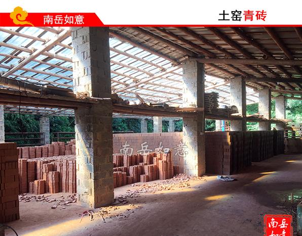 广东古建青砖商家 如意青砖青瓦厂