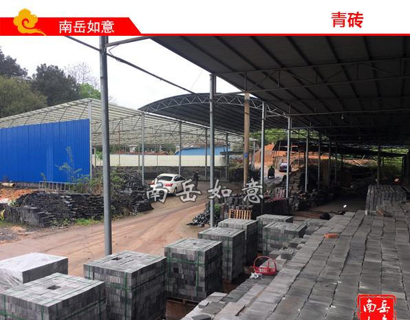 湖南青砖厂家 如意青砖青瓦厂