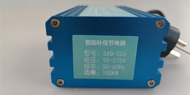 节能节电器批发 欢迎来电「辽宁省盛通实业供应」