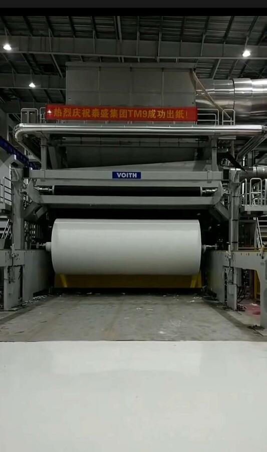 岳阳纸机使用注意事项,纸机