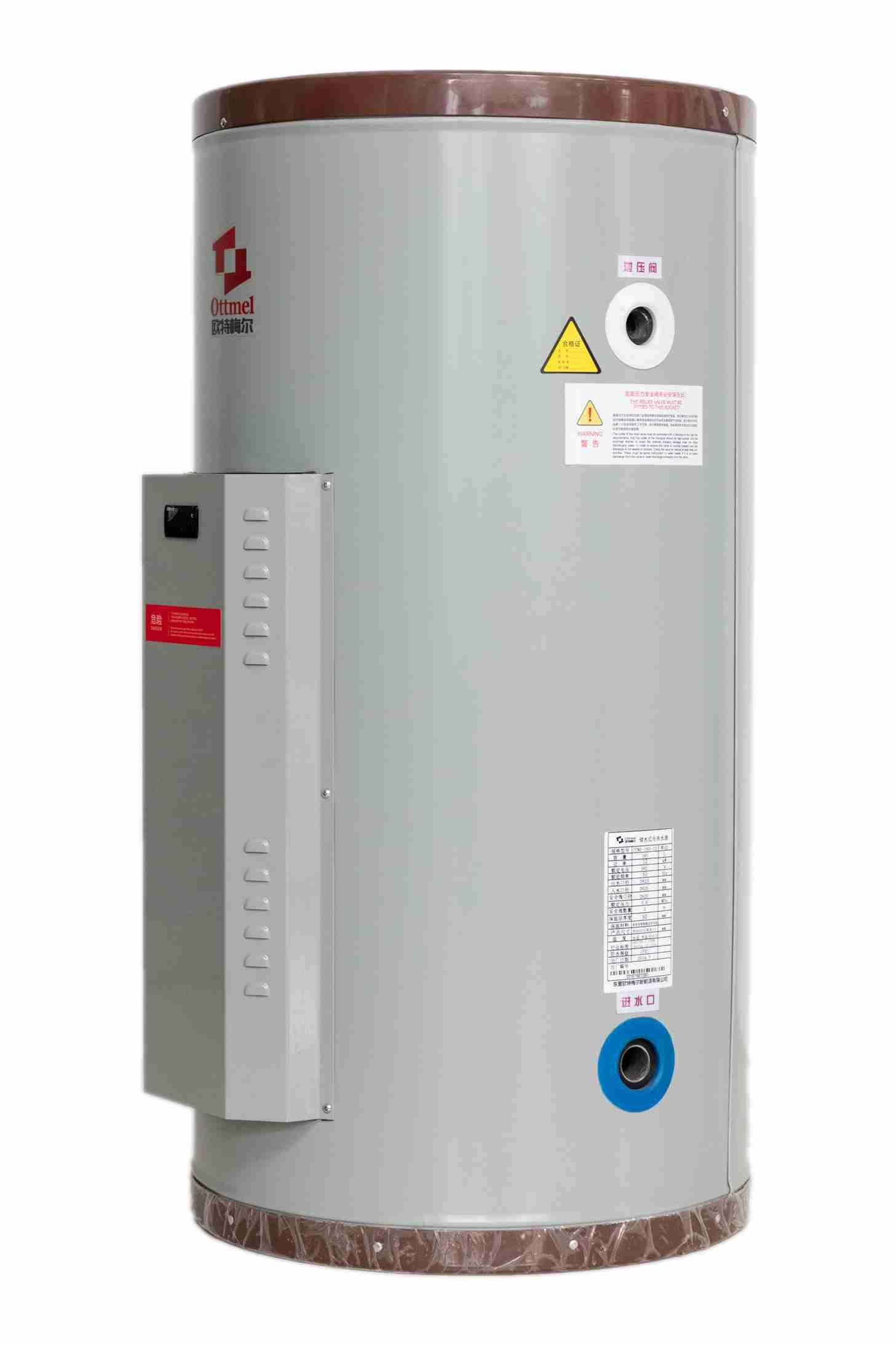 379升容积式热水器说明书 欧特梅尔新能源供应