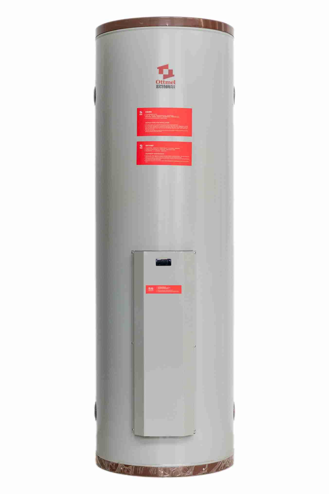 智能容積式電熱水器價格多少 歐特梅爾新能源供應