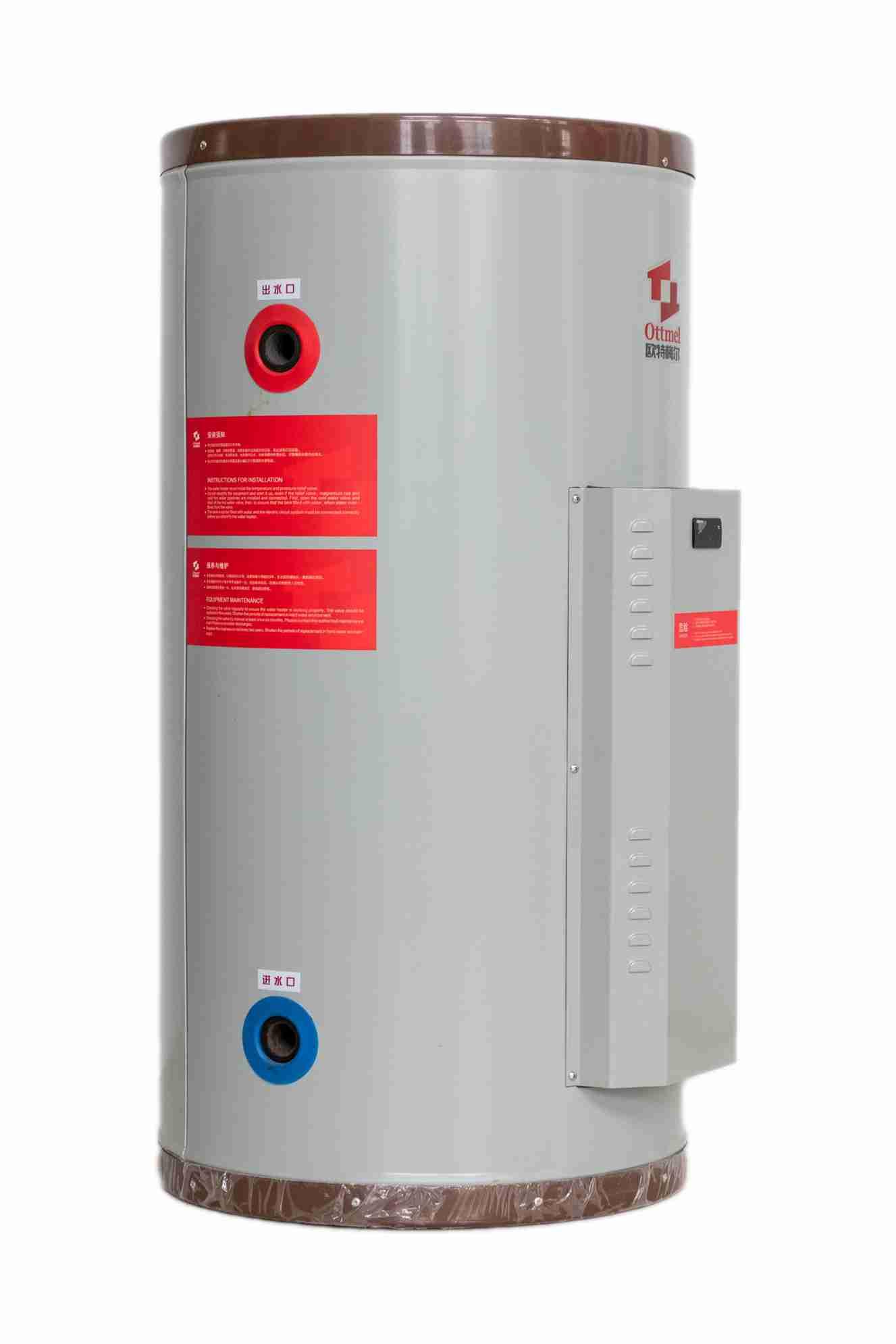 瑞美CEA商用容积式热水器代理价格 欧特梅尔新能源供应