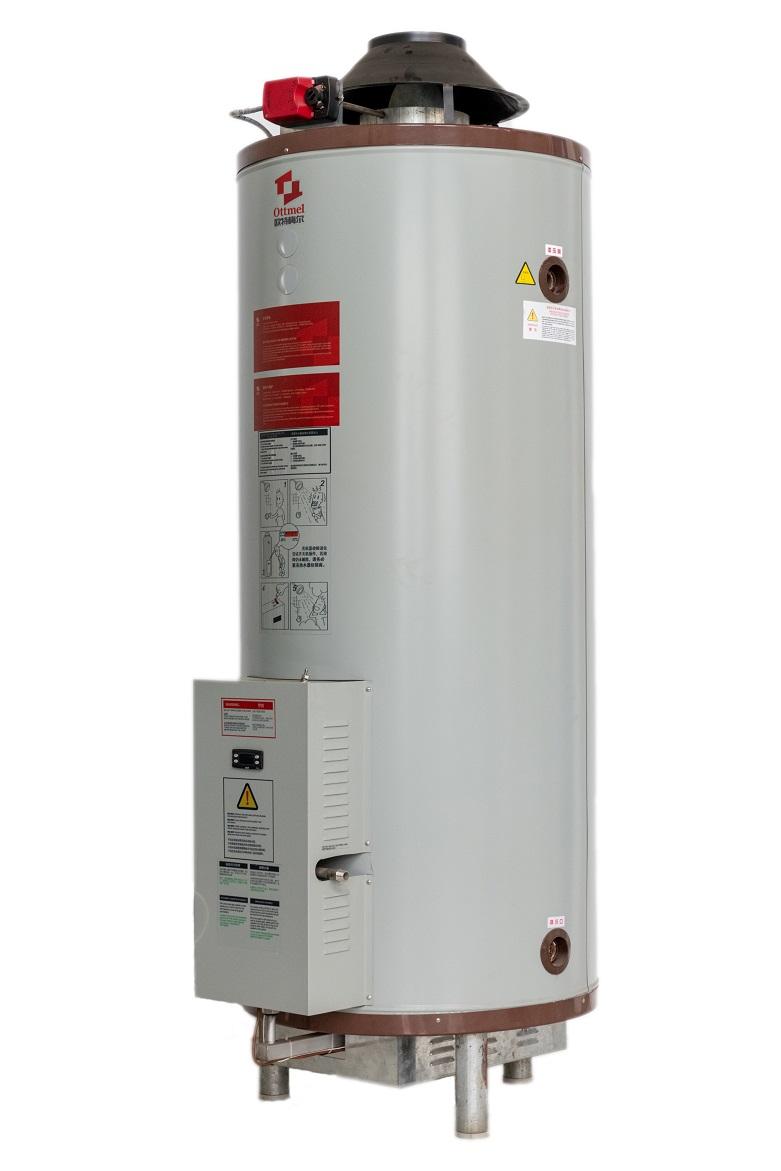 光芒容积式冷凝热水器应用注意事项 欢迎来电「欧特梅尔新能源供应」