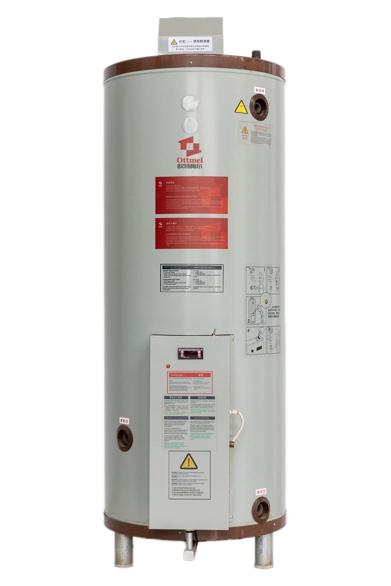 宿舍商用容积式热水器哪家好 来电咨询 欧特梅尔新能源供应