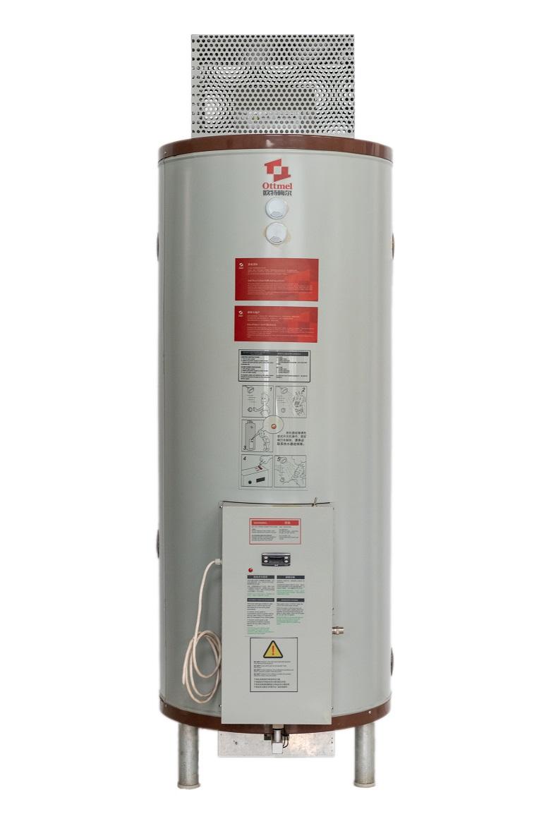 三温暖容积式冷凝热水器 欢迎咨询「欧特梅尔新能源供应」