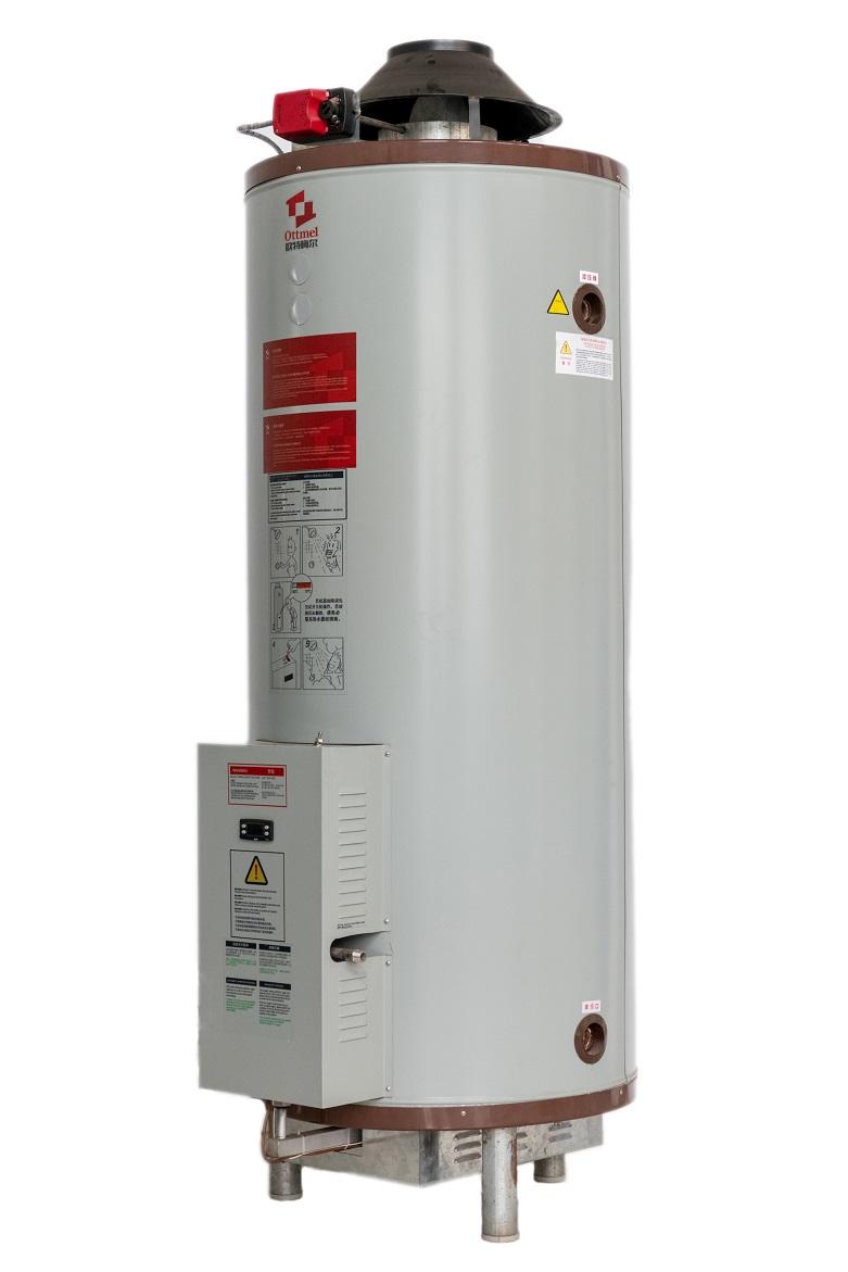 50kw容积式冷凝热水器信息推荐 欢迎咨询 欧特梅尔新能源供应