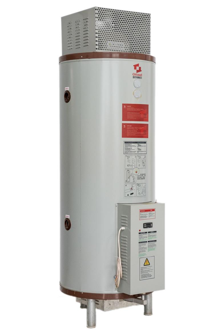 歐特容積式冷凝熱水器廠家供應 來電咨詢 歐特梅爾新能源供應