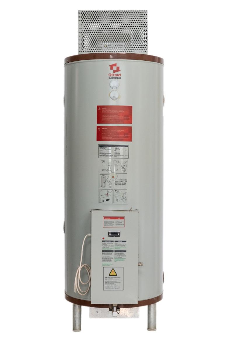 室外容积式冷凝热水器生产厂商 来电咨询「欧特梅尔新能源供应」