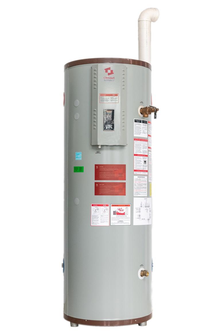 智能容積式冷凝熱水器廠家直銷 歡迎咨詢 歐特梅爾新能源供應