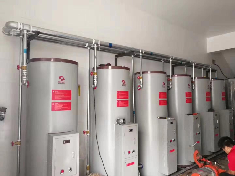 光芒容积式电热水器 来电咨询 欧特梅尔新能源供应