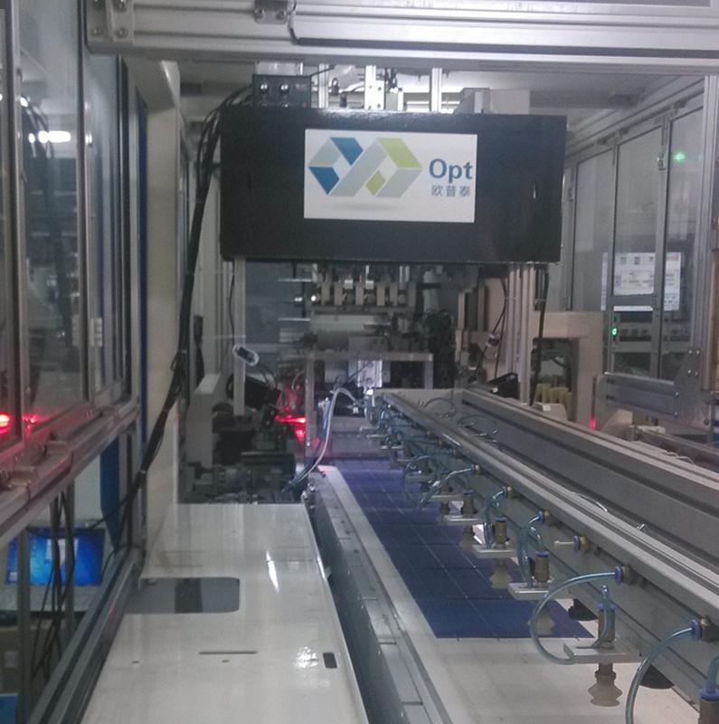北京人工智能公司「上海欧普泰科技供应」