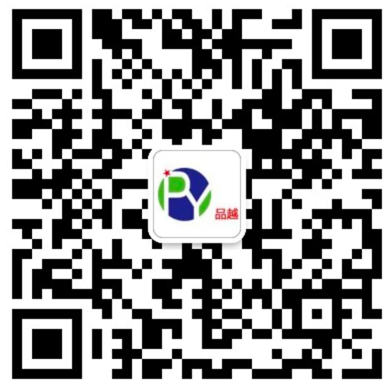 东莞市品越塑料新材料有限公司