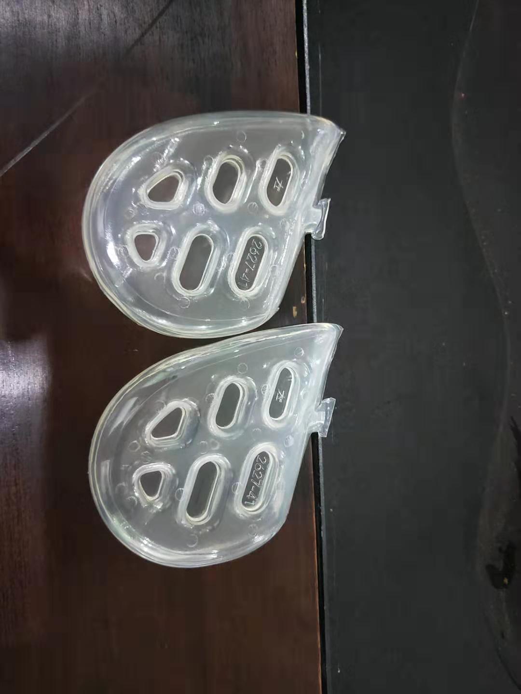 黑龙江PVC气垫价格「泉州市跃奥鞋材科供应」
