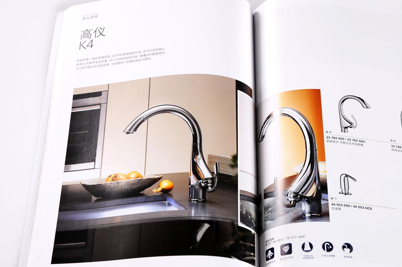 静安区礼品画册彩页「上海乾美印刷科技供应」