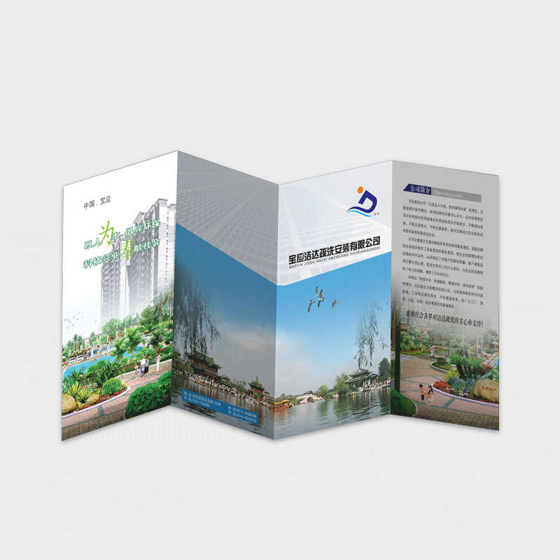 閔行區禮品畫冊品牌「上海乾美印刷科技供應」