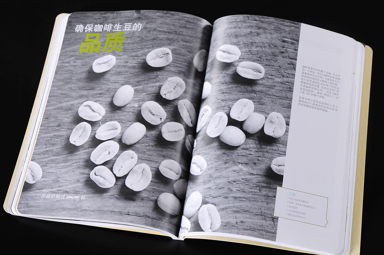 上海產品畫冊價格「上海乾美印刷科技供應」