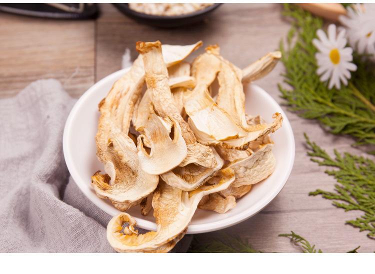 松茸干片多少钱一斤,松茸干片