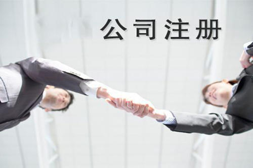 莆田外商公司注册服务项目 泉州市启程财务咨询供应