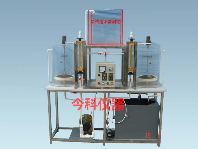 信阳MBR污水处理实验设备厂家 郑州今科教学仪器供应「郑州今科教学仪器供应」