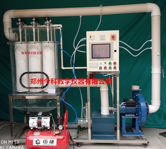 惠济区数据采集卧式旋风水膜除尘器 诚信为本 郑州今科教学仪器供应
