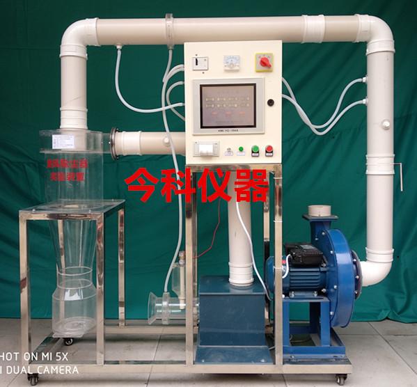 内蒙古数据采集泡沫除尘器 欢迎来电 郑州今科教学仪器供应