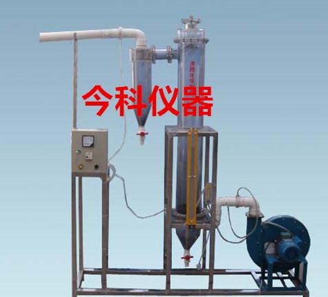 西藏颗粒层除尘器 值得信赖 郑州今科教学仪器供应