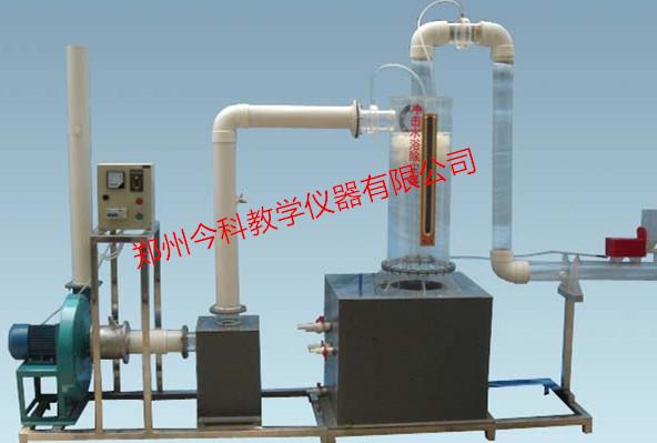 安徽卧式旋风水膜除尘器实验装置 诚信为本 郑州今科教学仪器供应