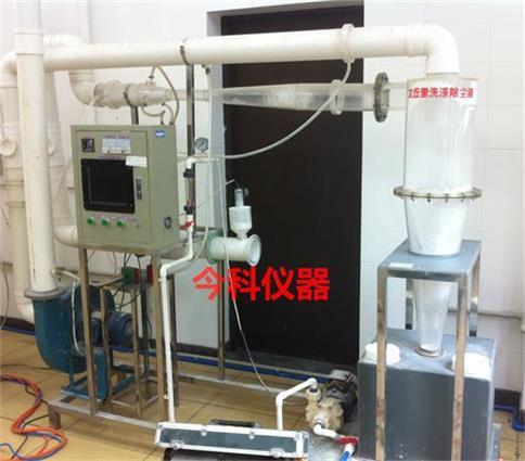 河南数据采集冲击水浴除尘器 欢迎咨询 郑州今科教学仪器供应