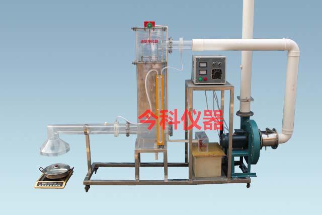 新乡数据采集型筛板塔气体吸收实验装置 欢迎咨询 郑州今科教学仪器供应