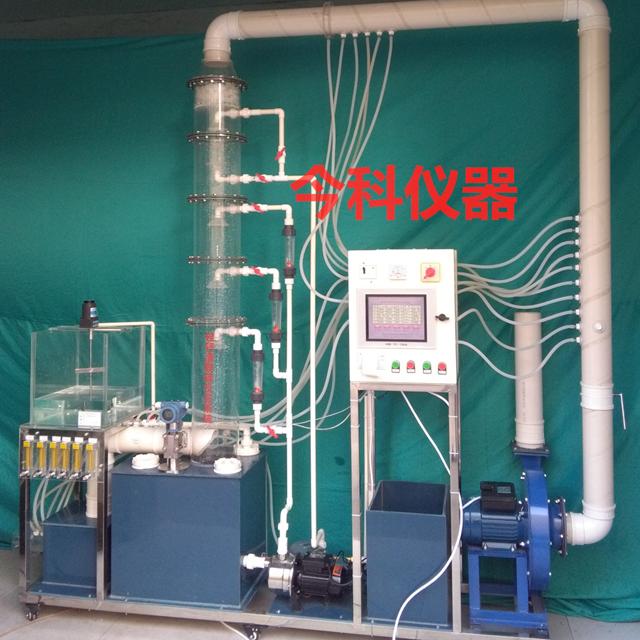 安阳数据采集鼓泡塔气体吸收实验设备 诚信为本 郑州今科教学仪器供应
