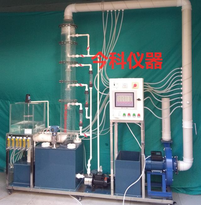 信阳数据采集鼓泡塔气体吸收实验设备 欢迎来电 郑州今科教学仪器供应