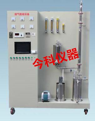 吉林数据采集活性炭变温吸附实验装置 欢迎咨询 郑州今科教学仪器供应