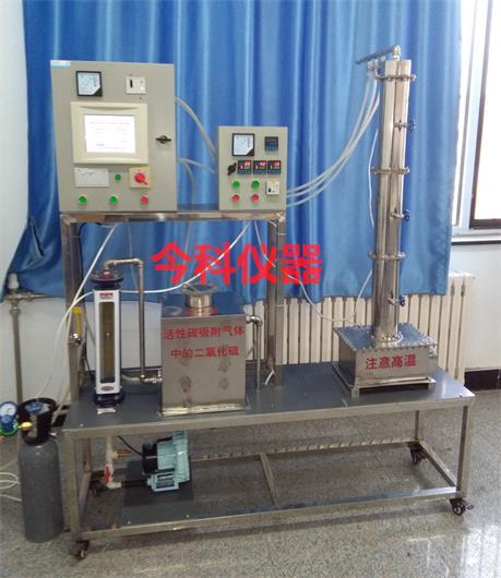 西藏数据采集汽车尾气催化净化实验设备 诚信为本 郑州今科教学仪器供应