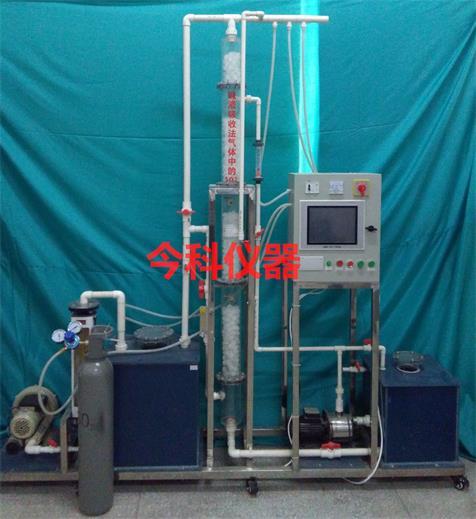 西藏数据采集填料塔气体吸收实验装置 值得信赖 郑州今科教学仪器供应