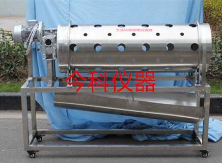 上街区固废处理实验设备厂家 值得信赖 郑州今科教学仪器供应