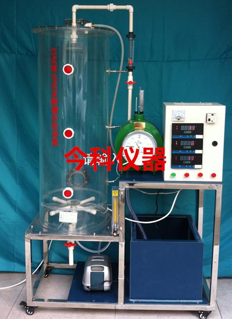 平顶山固体废物处理实验设备价格 欢迎咨询 郑州今科教学仪器供应
